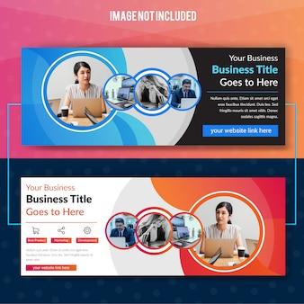 Modelo de banner da web de negócios corporativos