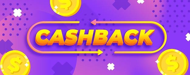 Modelo de banner da web para cashback