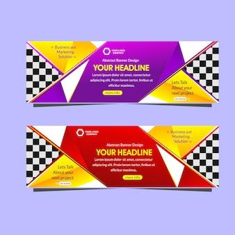 Modelo de banner de agência de marketing digital