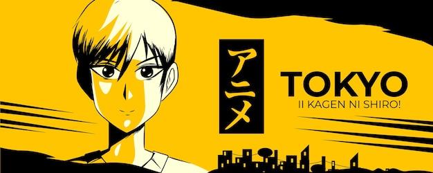 Modelo de banner de anime detalhado