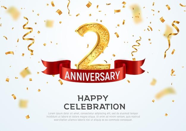 Modelo de banner de aniversário de dois anos jubileu do segundo ano com fita vermelha e confete