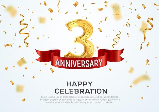 Modelo de banner de aniversário de três anos jubileu do terceiro ano com fita vermelha e confete