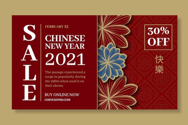 Modelo de banner de ano novo chinês Vetor Premium