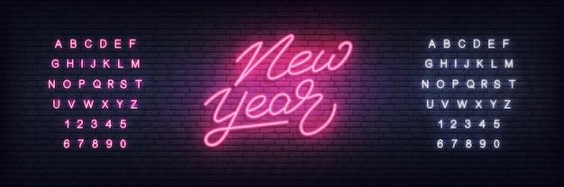 Modelo de banner de ano novo de néon