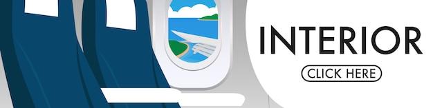 Modelo de banner de avião