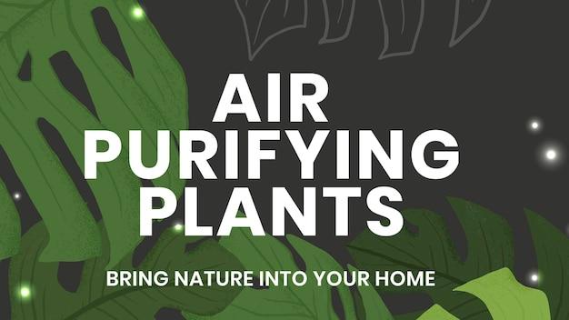Modelo de banner de blog de fundo botânico de vetor com texto de plantas purificadoras de ar