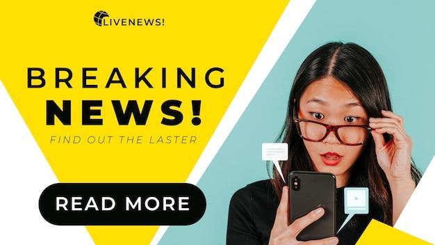 Modelo de banner de blog de notícias