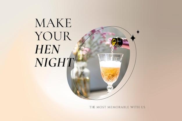 Modelo de banner de campanha de bar com foto de taça de champanhe
