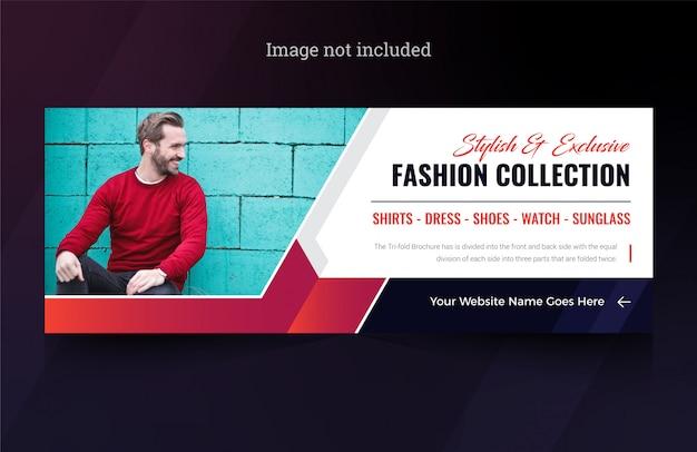 Modelo de banner de capa de facebook de moda colorida