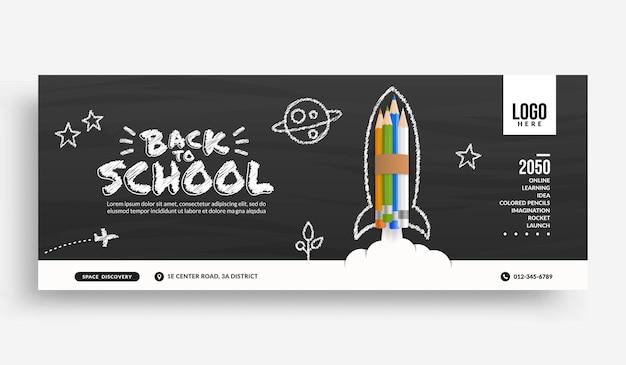 Modelo de banner de capa de mídia social de volta às aulas, foguete de lápis de cor lançando para o espaço