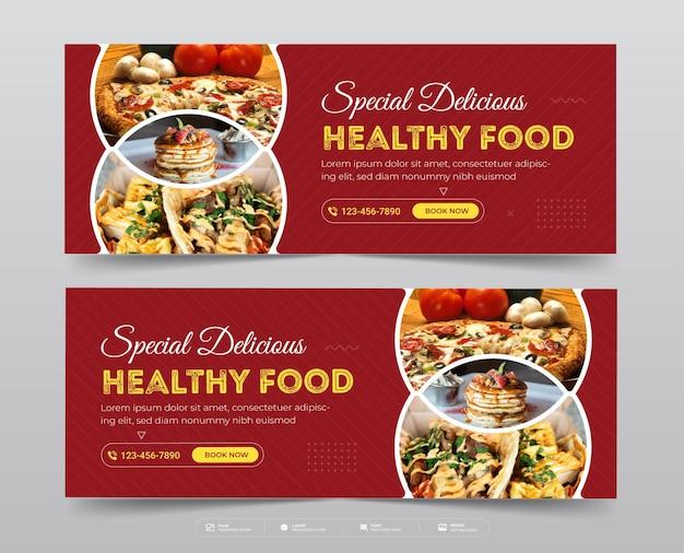 Modelo de banner de capa de promoção de mídia social de alimentos
