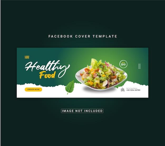 Modelo de banner de capa do facebook de comida saudável e restaurante