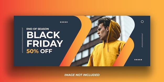 Modelo de banner de capa do facebook de moda negra sexta-feira
