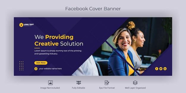 Modelo de banner de capa do facebook para mídia social corporativa