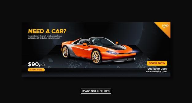 Modelo de banner de capa do facebook para promoção de aluguel de automóveis