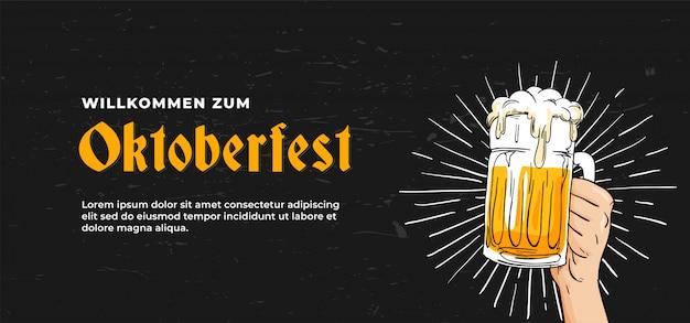 Modelo de banner de cartaz de okkommen zum oktoberfest