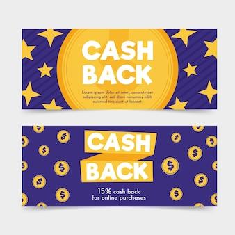 Modelo de banner de cashback da web com estrelas e moedas