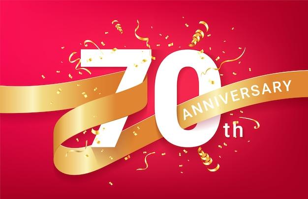 Modelo de banner de celebração do 70º aniversário. números grandes com confete de brilhos dourados e fita de brilhos.
