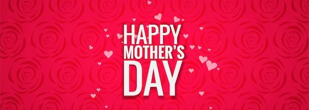 Modelo de banner de celebração linda dia das mães
