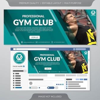 Modelo de banner de clube de ginástica ou capa do facebook