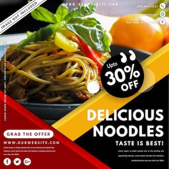Modelo de banner de comida com foto
