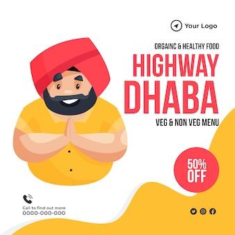 Modelo de banner de comida orgânica e saudável na rodovia dhaba
