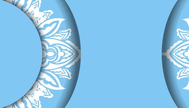 Modelo de banner de cor azul com ornamentos brancos gregos para design de logotipo