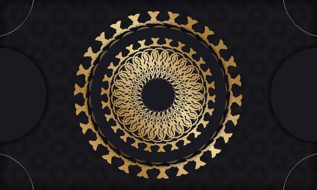 Modelo de banner de cor preta com ornamento abstrato dourado