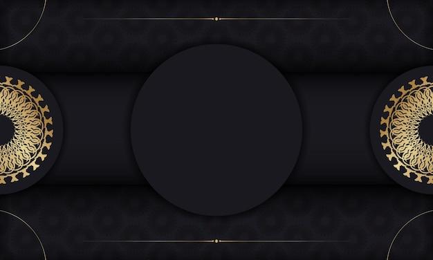 Modelo de banner de cor preta com ornamento vintage dourado