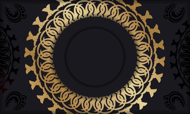 Modelo de banner de cor preta com padrão abstrato dourado