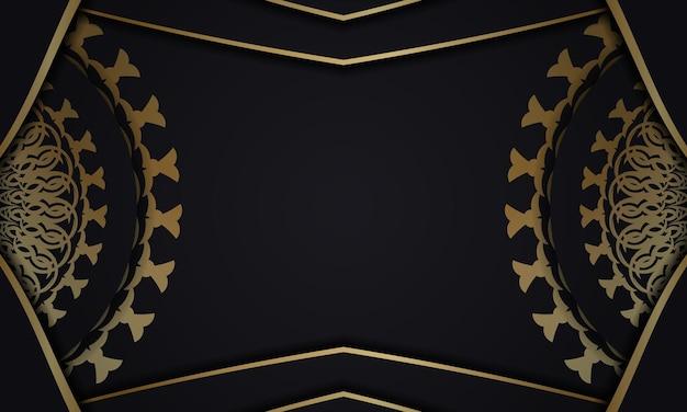 Modelo de banner de cor preta com padrão grego dourado