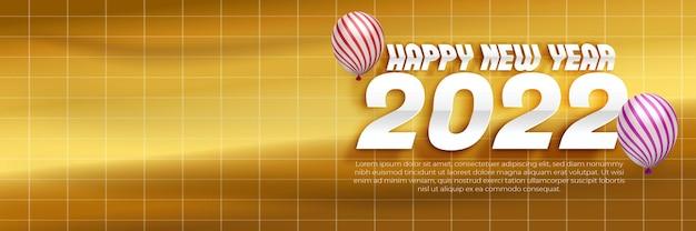 Modelo de banner de corte de papel de feliz ano novo 2022 com espaço em branco efeito de texto editável 3d em fundo dourado