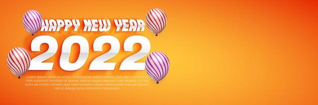 Modelo de banner de corte de papel de feliz ano novo 2022 com espaço em branco efeito de texto editável 3d em fundo laranja