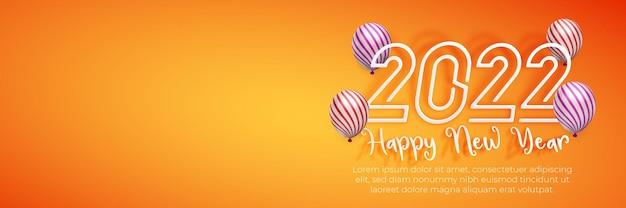 Modelo de banner de corte de papel de origami feliz ano novo 2022 com espaço em branco efeito de texto editável 3d em fundo laranja