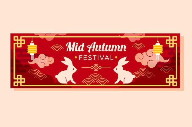 Modelo de banner de design plano no meio do outono