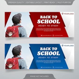 Modelo de banner de educação