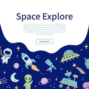 Modelo de banner de espaço bonito dos desenhos animados. mão desenhada crianças estilo ilustração. aventura espacial, espaço