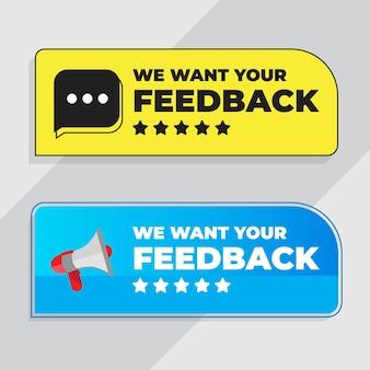 Modelo de banner de feedback. Vetor Premium