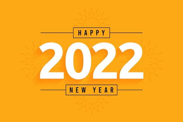 Modelo de banner de feliz ano novo 2022
