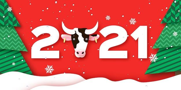 Modelo de banner de feliz ano novo chinês