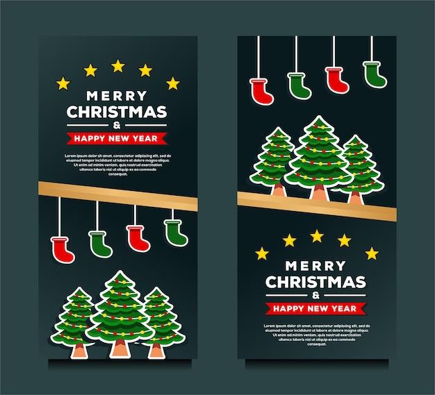 Modelo de banner de feliz natal e feliz ano novo com árvore de natal