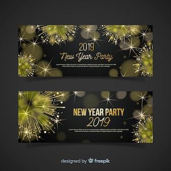 Modelo de banner de festa de ano novo de fogos de artifício realista dourado