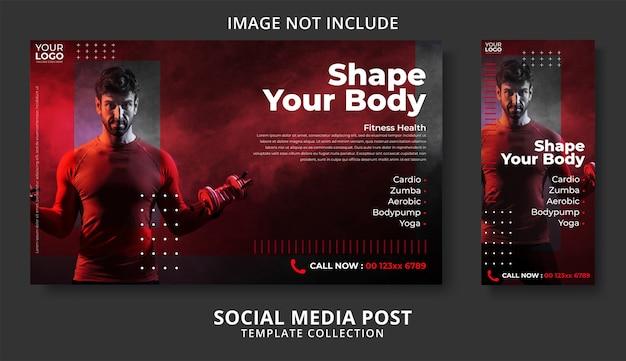 Modelo de banner de fitness de academia de mídia social