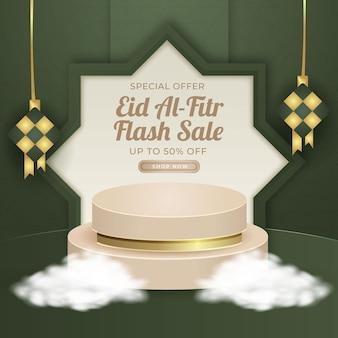 Modelo de banner de grande venda de luxo eid fitri ramadan kareem
