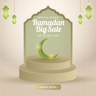 Modelo de banner de grande venda de luxo ramadan kareem