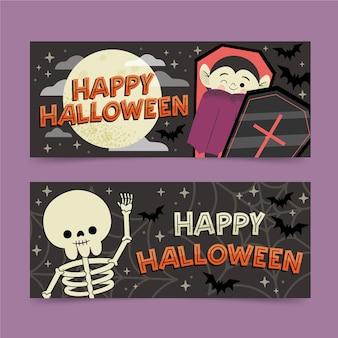 Modelo de banner de halloween desenhado à mão