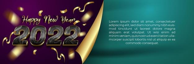 Modelo de banner de luxo de ouro preto de feliz ano novo 2022 com efeito de texto editável 3d