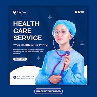 Modelo de banner de mídia social com conceito limpo e moderno de hospital ou design de banner de saúde