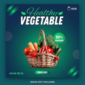 Modelo de banner de mídia social de comida de supermercado