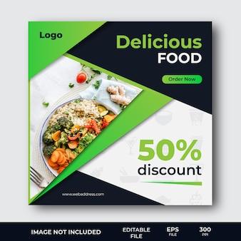 Modelo de banner de mídia social de desconto de venda de alimentos